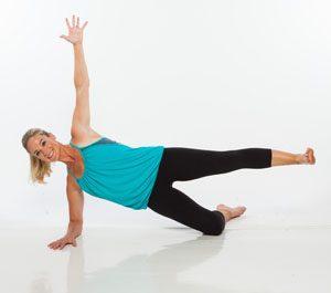 中臀筋トレーニング