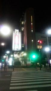 メガロス町田