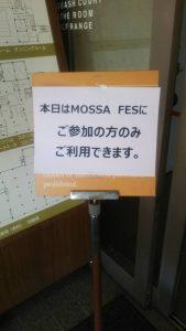 MOSSA FES2017