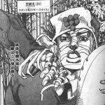 ジョジョリオン「#66 植物鑑定人 その③」のネタバレ感想