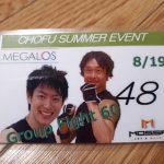 メガロス調布店 2018サマーMOSSAイベント参加レポ グループファイト編その2