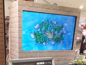 ジョジョワールドin横浜ミニゲーム