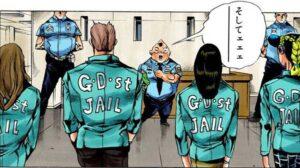 G・D・st JAIL