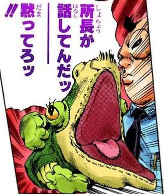 ジョジョの奇妙な冒険第6部ストーンオーシャン シャーロットちゃん