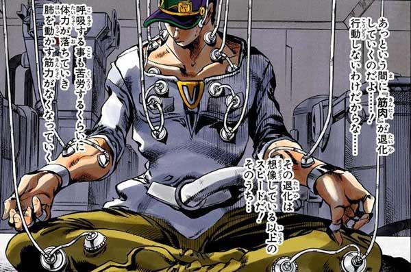 ジョジョの奇妙な冒険第6部ストーンオーシャン 瞑想する承太郎