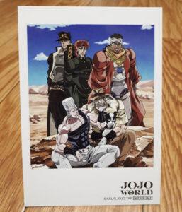 ジョジョワールドin横浜第3部アトラクション『ジョースター一行ワールドツアー』景品