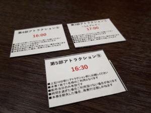 ジョジョワールドin横浜アトラクション